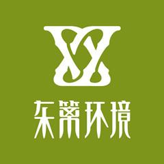 廣東東籬環境股份有限公司