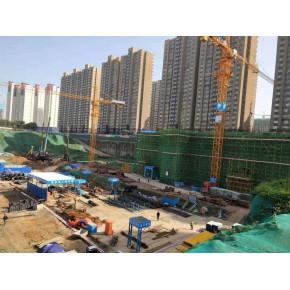 陕西华阳新材料科技有限公司与中建二局达成合作