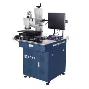 富兰激光CCD视觉自动识别定位激光打标雕刻机 镭雕刻字机