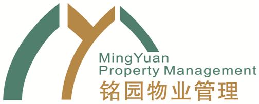 吉林省铭园物业管理服务有限公司