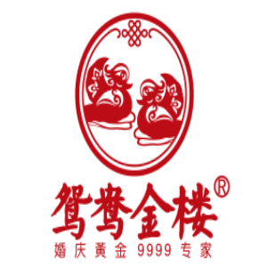 重庆永福珠宝有限公司解放碑分公司