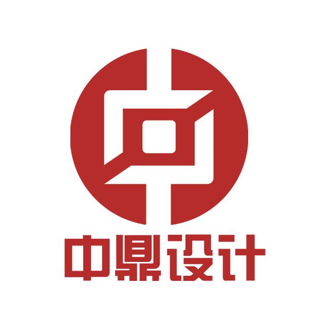 鹽城中鼎建筑裝飾工程有限公司