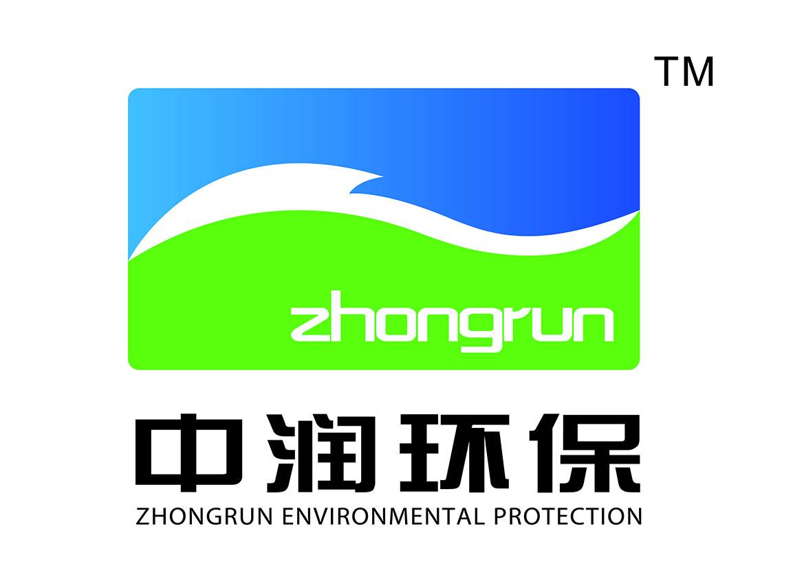 揚州中潤環保工程有限公司