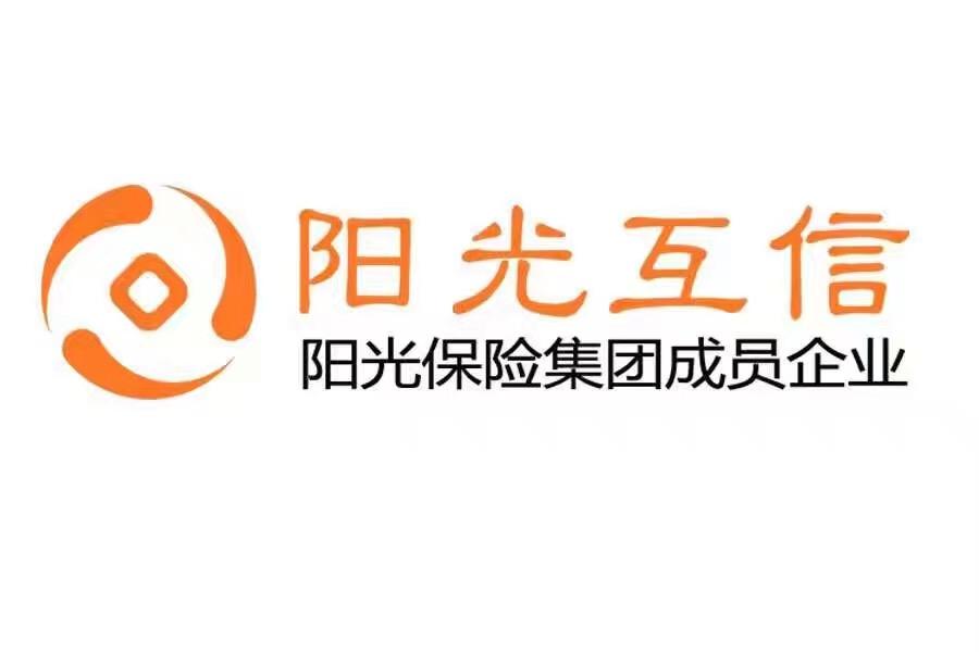 阳光财产保险股份有限公司宿迁中心支公司