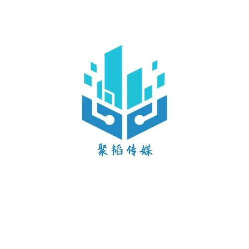 廣州聚韜廣告傳媒有限公司