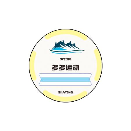 吉林省多多跃动教育信息咨询有限公司