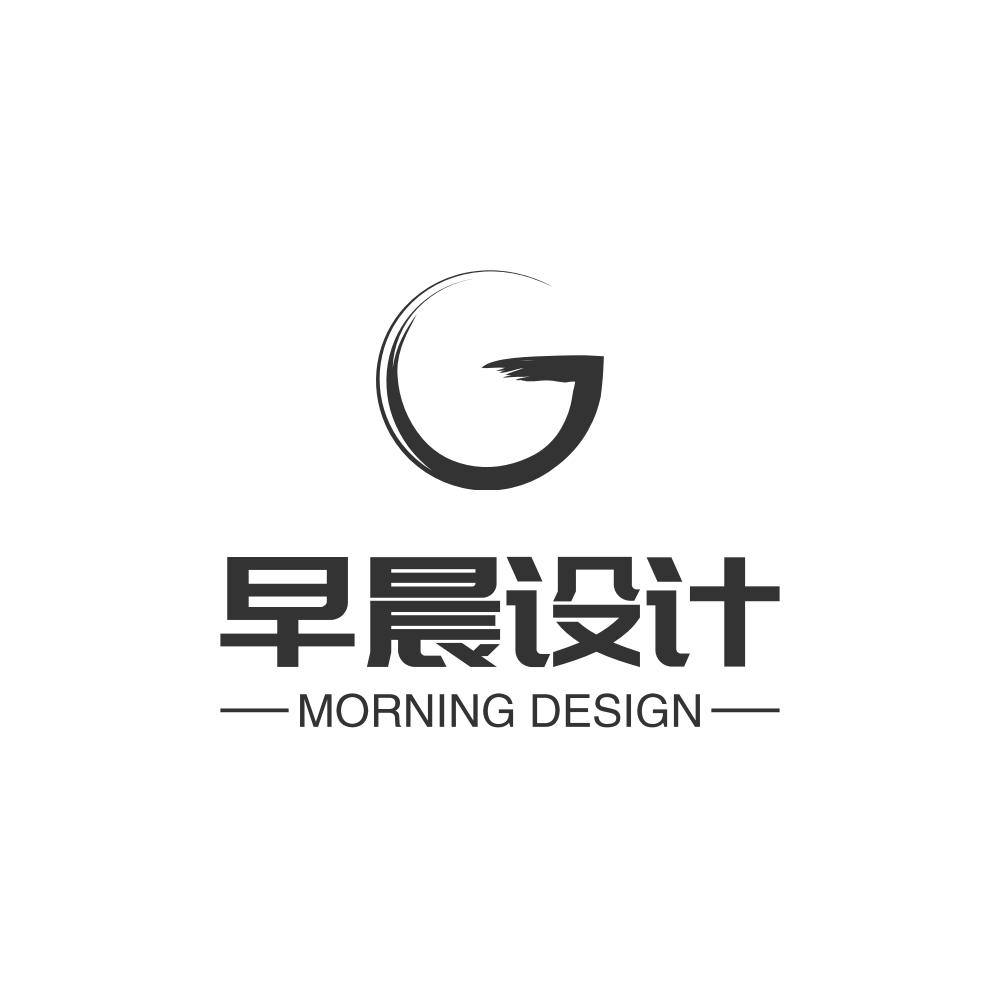 西安早晨美學空間設計有限公司