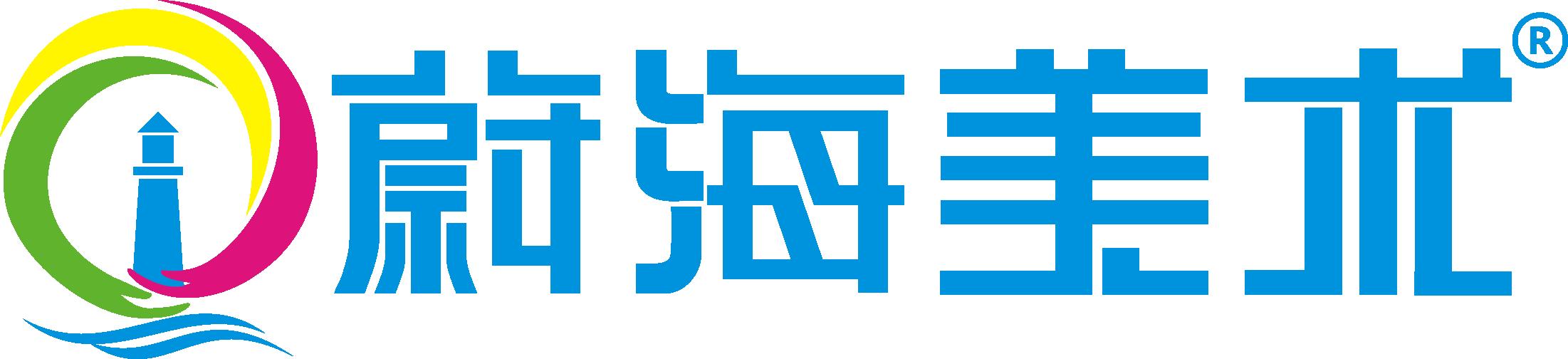 长沙蔚海教育咨询有限公司