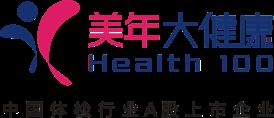 南寧美年大健康體檢有限公司瑯東綜合門診部