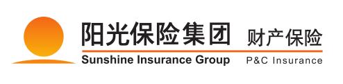 陽光財產保險股份有限公司滄州中心支公司
