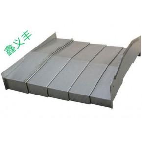 钢板防护罩 伸缩防尘罩 不锈钢护罩 厂家定做江浙沪免费上门测量设计