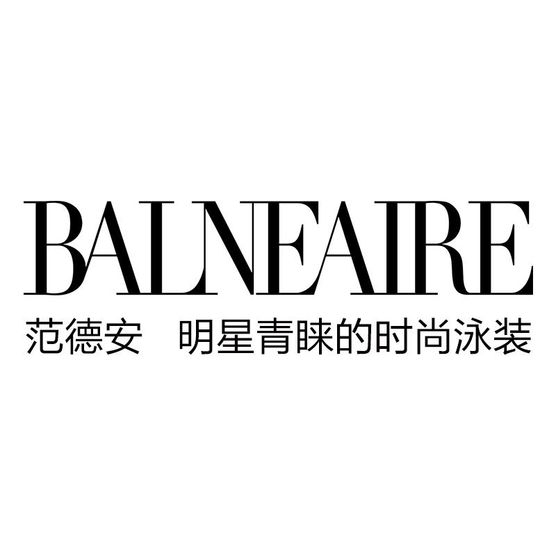 北京天邦安信服飾有限公司