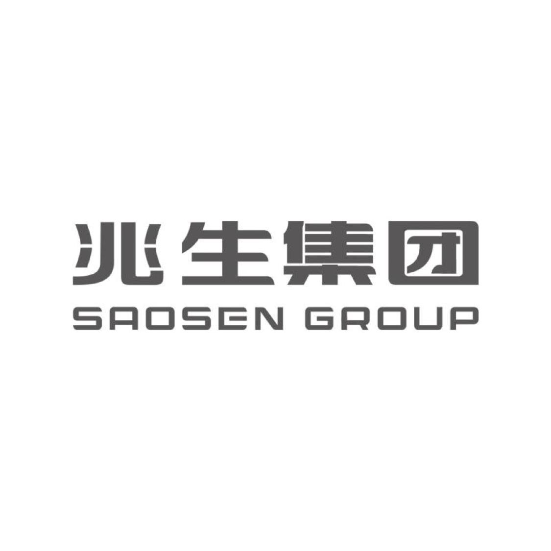 东莞市兆生家具实业有限公司