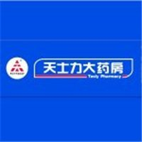天津天士力大藥房連鎖有限公司