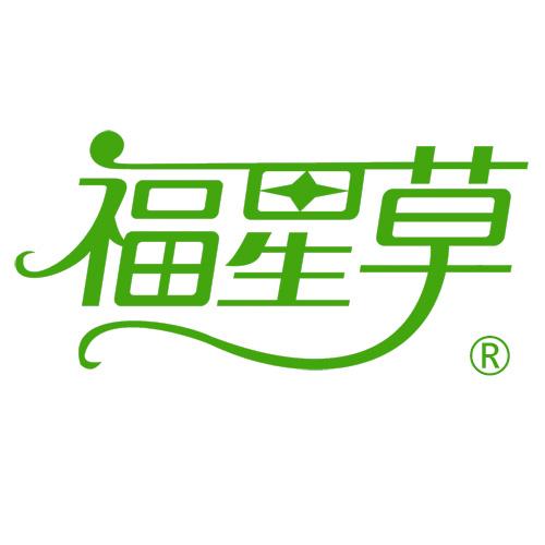 陜西福星草茶業有限公司