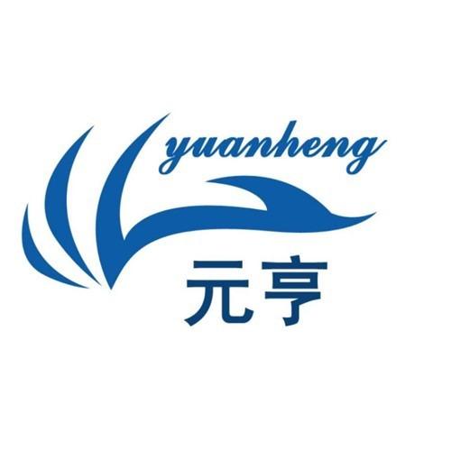 天津元亨國際貨運代理有限公司