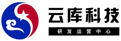 河南云庫信息技術有限公司