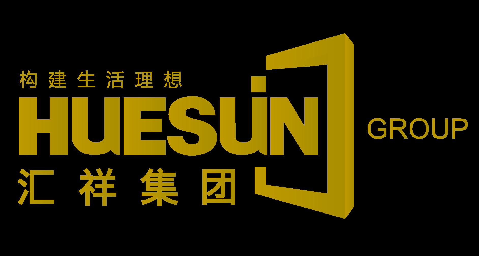 重慶匯祥實業集團有限公司