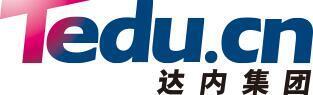 東莞市達內軟件有限公司東城分公司