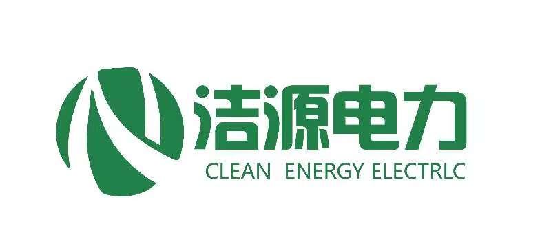 南京潔源電力科技發展有限公司