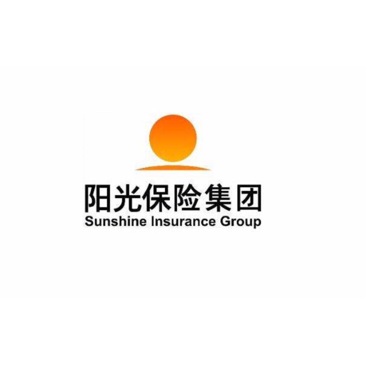 陽光人壽保險股份有限公司佛山市高明支公司