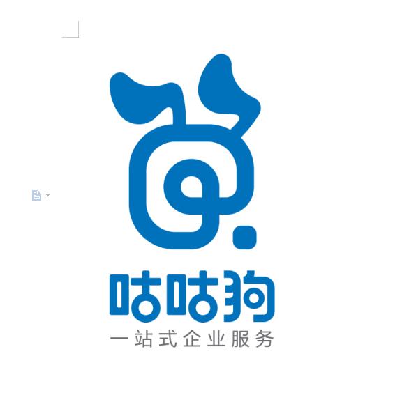 广西咕咕狗商务秘书有限公司