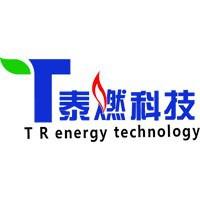 河北泰燃能源科技有限公司