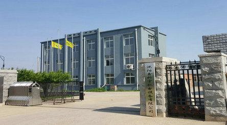 沈陽鑫科宇機電設備有限公司