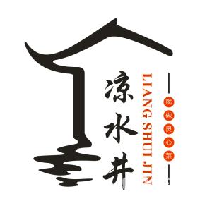 四川涼水井餐飲管理有限公司