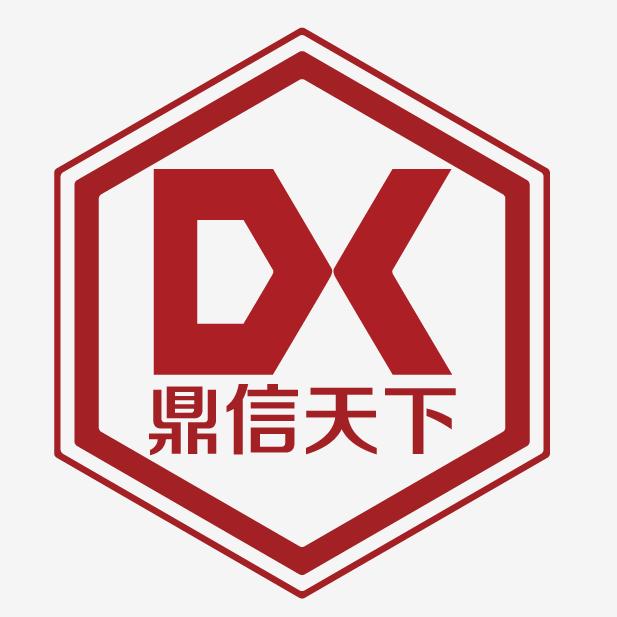 深圳市鼎信天下投資管理有限公司