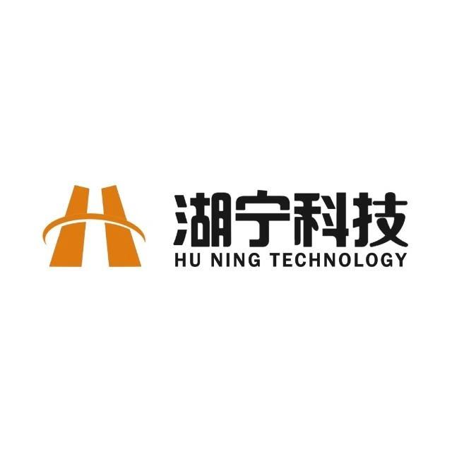 蘇州湖寧科技有限公司