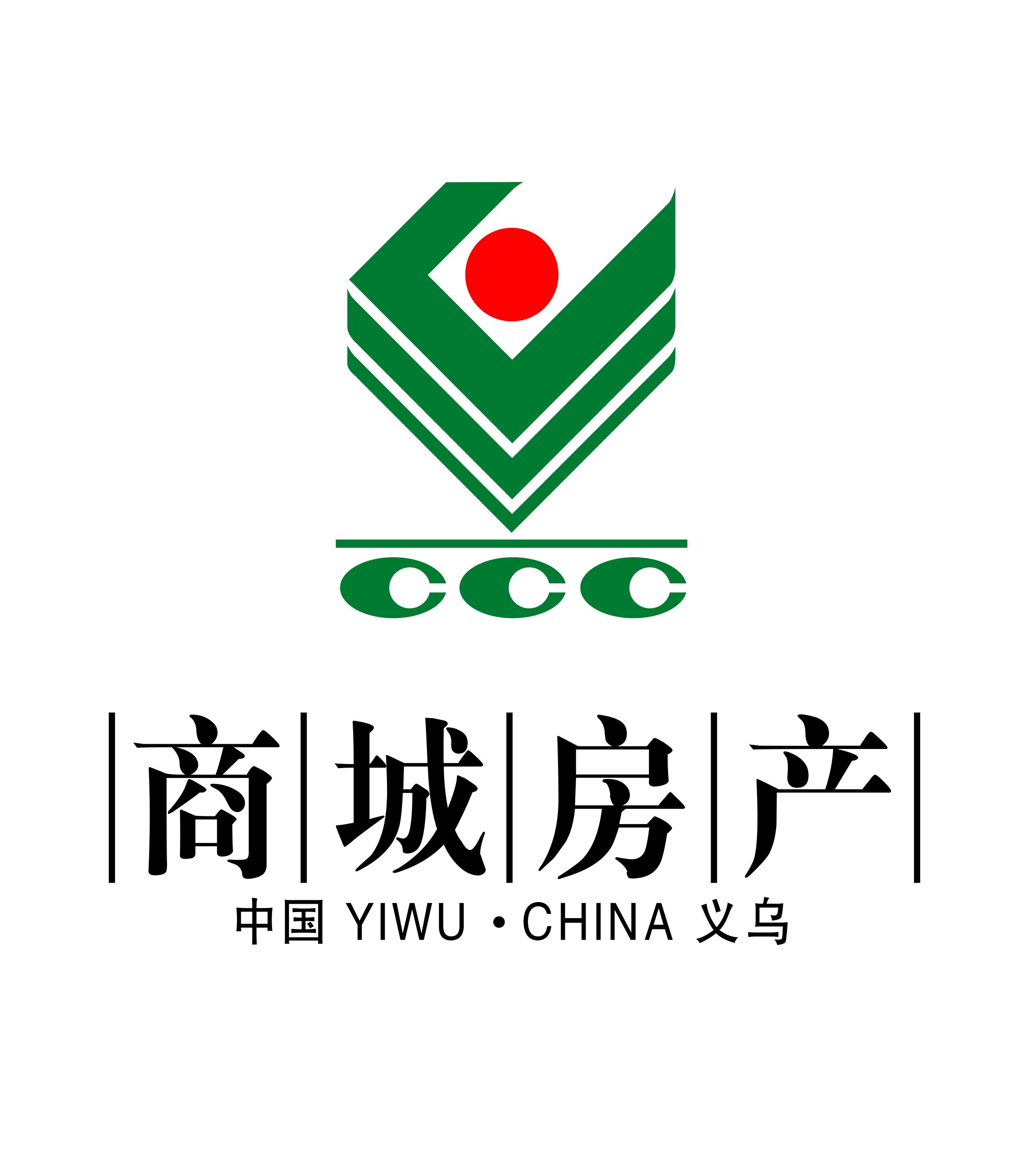 義烏中國小商品城房地產開發有限公司