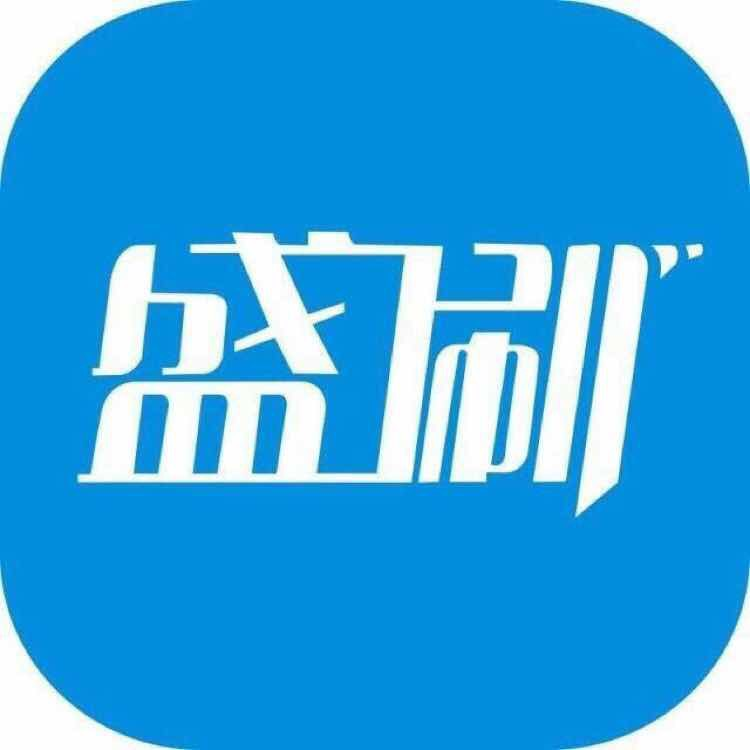 福建東聯商務有限公司