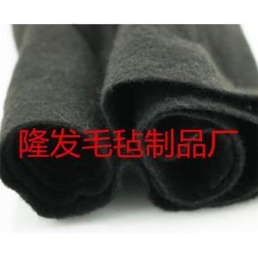 碳化纤维無紡布 黑色毛氈布防火阻燃预氧丝毛氈 座椅用阻燃棉毛氈布