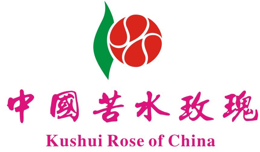 甘肅苦水玫瑰集團股份有限公司