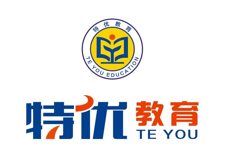 珠海特優教育咨詢有限公司