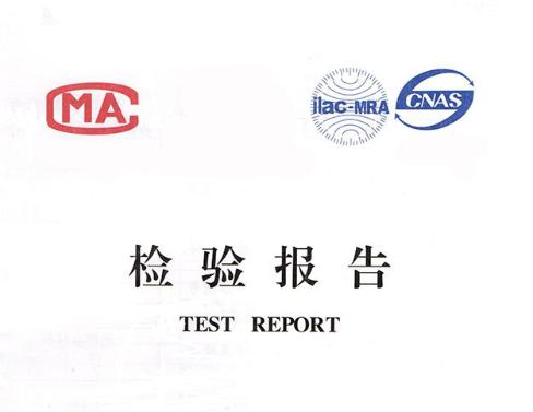 女鞋/男鞋/童鞋/拖鞋等鞋类入驻京东的质检要求
