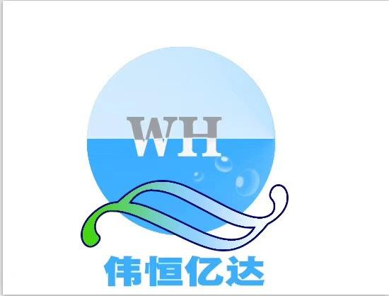 濰坊偉恒環保水處理設備有限公司