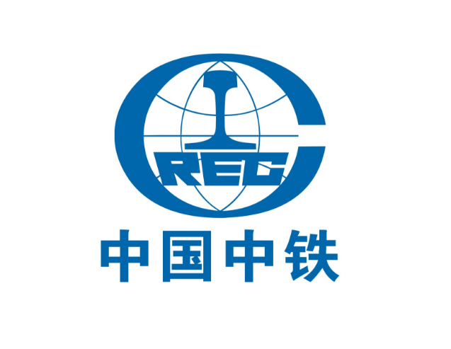 中鐵天豐建筑工程有限公司福建分公司