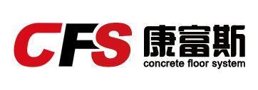天津康富斯科技股份有限公司