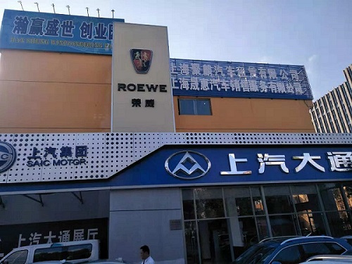 上海聚麟汽車租賃有限公司