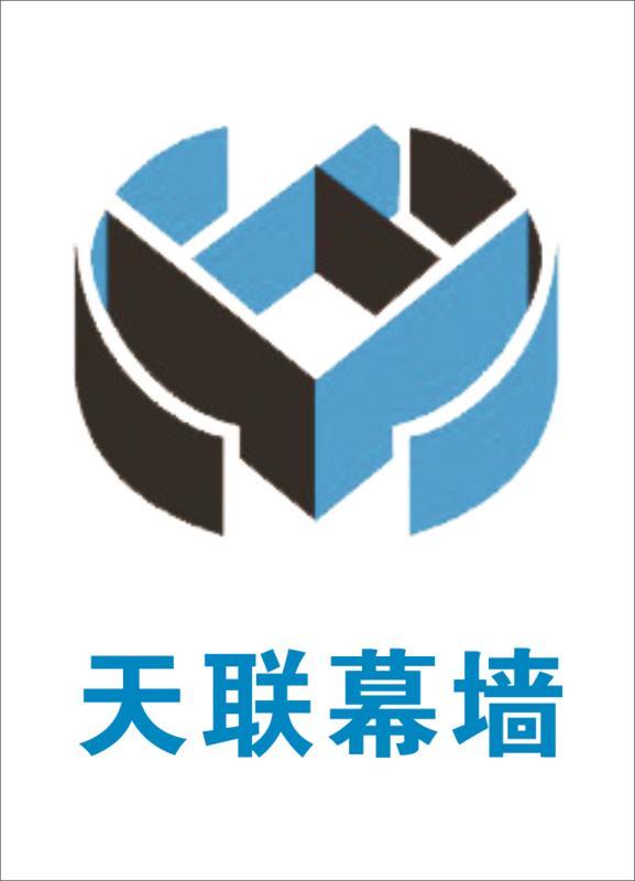 河南天聯建筑幕墻工程有限公司
