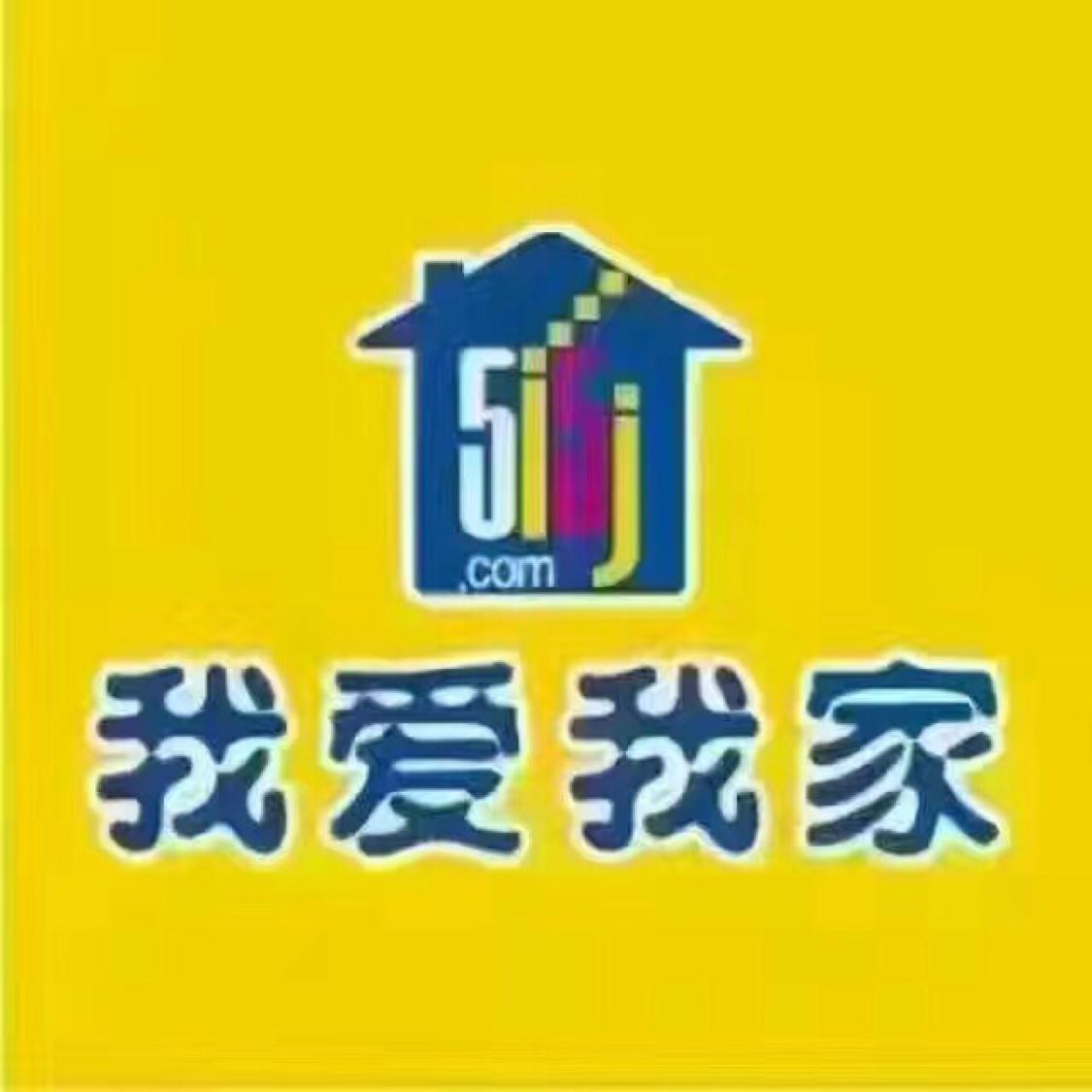 鄭州偉業房地產經紀有限公司