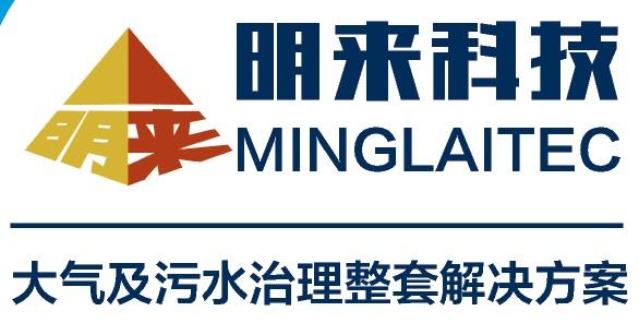 江蘇明來金屬科技股份有限公司
