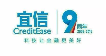 宜信普惠信息咨詢(北京)有限公司邯鄲分公司