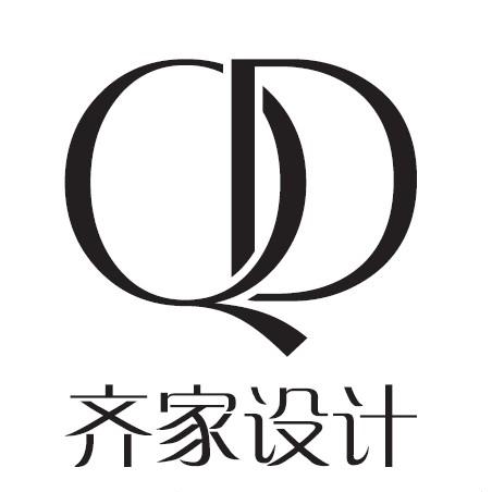 广州市齐家装饰设计有限公司