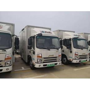 新能源貨車,帶市通行證箱貨出租,4.2箱貨,電動箱式貨車