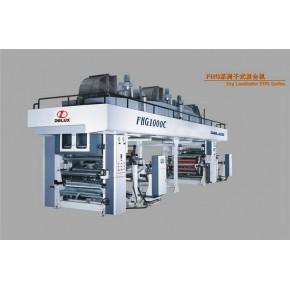 湿式複合機 德力印机 湿式複合機报价