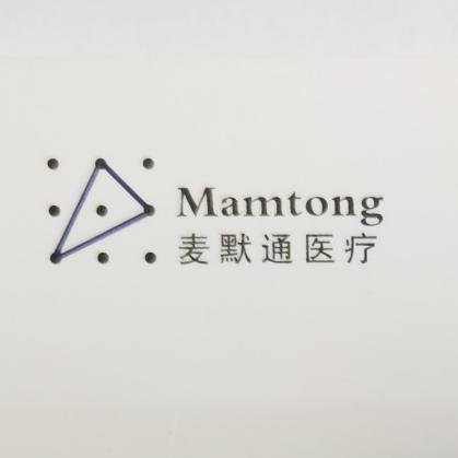 江蘇麥默通醫療科技有限公司
