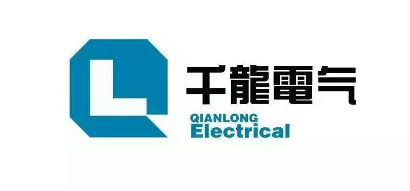 河北千龍電子科技有限公司